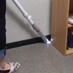掃除用品 LEDすき間ノズル 掃除機用 ( すき間 すきま 隙間 掃除機 ノズル 掃除 清掃 用品 )