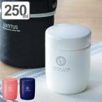弁当箱 保温弁当箱 スープジャー ランタス スープボトル 250ml S ( フードポット 保温 保冷 お弁当箱 ランチボックス )