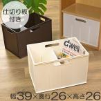 収納 収納ボックス キューBOX ワイド深型 収納ケース ( インナーボックス 仕切り プラスチックケース )