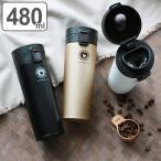 水筒 ステンレス ワンタッチ 真空断熱携帯タンブラー 480ml マグボトル コーヒー ( ワンプッシュ 保温 保冷 コーヒー用 ステンレスマグボトル おしゃれ )