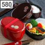 お弁当箱 小判型 食洗機対応 加賀てまり 580ml ( 電子レンジ対応 日本製 弁当箱 )