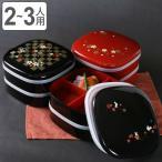お弁当箱 6.5くつわ型オードブル 黒 市松さくら シール蓋付 1800ml ( お重 和柄 オードブル )