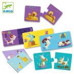 パズル 動物 2ピース 幼児 知育玩具 おもちゃ ジェコ オポセット ( 2歳 子ども オモチャ ジェコ DJECO )
