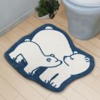 トイレマット シロクマのトイレマット 55×51cm ( トイレ マット トイレ用マット )