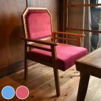 ソファ 1人掛け 肘掛椅子 天然木フレーム レトロ調 JEM 幅64cm ( ソファー 椅子 チェア )