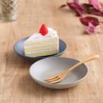 プレート S 16cm SEE 皿 プラスチック 食器 日本製 ( 食洗機対応 北欧 電子レンジ対応 お皿 取り皿 中皿 )