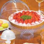 ケーキスタンド ケーキドーム プラスチック ふた付 ( リッチ 透明 2段 デザートスタンド フードスタンド )