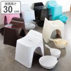 風呂椅子 洗面器 手桶 セット ヒューバス バススツール まとめ買い 3点セット 座面30cm ( 風呂イス 風呂いす せんめんき )