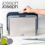 【P10倍】 Joseph Joseph まな板 ネストボード レギュラー 3ピースセット ジョセフジョセフ ( まないた 俎板 カッティングボード )