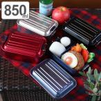 お弁当箱 1段 アルミ SKATER ふわっとランチボックス 仕切り付 850ml ( 弁当箱 スケーター 大容量 メンズ ランチボックス アルミ弁当 アルミランチボックス )