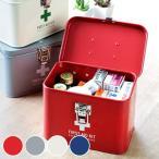 救急箱 収納ボックス Sサイズ 薬 メディコ ファーストエイドボックス ( 薬箱 薬入れ 収納ケース )