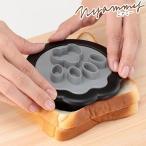 サンドイッチ型 Nyammy ねこのサンドイッチ型 ニャミー ( サンドウィッチ型 パン抜き型 型抜き )