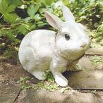 ガーデンオーナメント ウサギ シッティングラビット 置物 ガーデニング オーナメント ( オブジェ 庭 飾り )