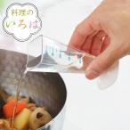 計量カップ 料理のいろは 大さじ小さじ計量カップ ホワイト 日本製 ( 計量コップ 計量器具 メジャーカップ )