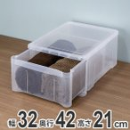収納ボックス プレクシー ケース L B4 サイズ 日本製 ( 小物ケース 収納ケース レターケース レターボックス 書類ケース 引き出し クリア 透明 )
