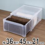 収納ボックス プレクシー ケース LL B4 サイズ 日本製 ( 小物ケース 収納ケース レターケース レターボックス 書類ケース 引き出し クリア 透明 )