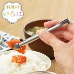 薬味トング 料理のいろは 小びん対応取り分けトング ステンレス 燕三条製 ( トング ミニトング テーブルトング )