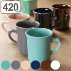 マグカップ 420ml L Cozyマグ 陶器 日本製 ( 電子レンジ対応 食洗機対応 マグ コーヒーカップ )