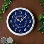 掛け時計 電波時計 MAG 電波ウォールクロック ( 壁時計 壁掛け時計 電波時計 )