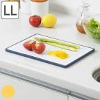 まな板 食洗機対応 抗菌 38×24cm LL 軽量タイプ 軽い2色まな板 リバーシブル ( まないた マナイタ 俎板 )