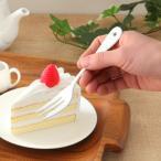 ケーキフォーク ブラン blanc ステン�