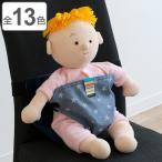 チェアベルト キャリフリー 日本正規品 ポケット 赤ちゃん 椅子 ベルト 日本製 ( ベビーチェアベルト ポケッタブル セーフティベルト チェア 固定 )
