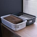 ランドリーバスケット スタッキングランドリーバスケットSS LBB-14C バイオプラスチック配合 ( 洗濯かご バスケット ランドリーボックス ライクイット )
