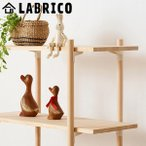 棚受け LABRICO ラブリコ 丸棒 直径 30mm 対応 棚受 オフホワイト 白 ( 棚 ラック DIY ホワイト パーツ 収納 壁面収納 壁面 壁 )