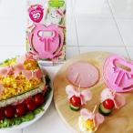 ハムカッター お弁当グッズ リボンハムカッター デコ弁 ( ロースハム用 リボン 抜き型 押し型 キッチンツール )