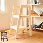 キッズチェア ハイチェア 座面高52cm 木製 天然木 子供用チェア 高さ調節 ステップ台 ( キッズチェアー ベビーチェア ハイチェアー 子ども イス 踏み台 )