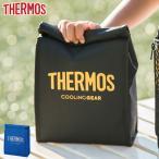 保冷バッグ クーラーバッグ サーモス thermos スポーツ保冷バッグ ( スポーツバッグ 保冷 コンパクト ランチバッグ )