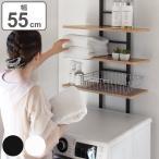 突っ張りラック すき間収納 洗濯機ラック 棚板3枚タイプ ( ランドリーラック 突っ張り ラック 壁面収納 収納 つっぱり )
