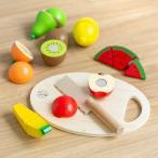 おままごと セット 食材 果物 木製 知育玩具 おもちゃ Classic クラシック ( ままごと 木 玩具 出産祝い おすすめ 子供 知育 )