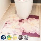 トイレマット 55×60cm 隙間にピタっトイレマット 拭ける レギュラー PVC ( トイレ マット 拭くだけトイレマット 抗菌 防臭 )