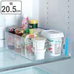 冷蔵庫 収納ケース 深型 冷蔵室収納トレー SKIT ( 収納トレー 冷蔵庫収納 冷蔵庫トレー 収納ボックス 収納ストッカー ストッカー 持ち手付き )