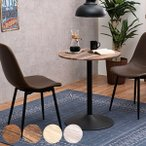 テーブル 丸 幅60cm 円型 木目調 カフェテーブル ラウンド スチール脚 ダイニング 机 ( ダイニングテーブル 丸テーブル コーヒーテーブル 2人掛け つくえ )