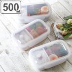 お弁当箱 1段 500ml パッキン一体型 ランタス ( 弁当箱 ランチボックス 抗菌加工 レンジ対応 食洗機対応 冷凍 女子 )