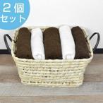ソフトバスケット メイズ 角型 2個セット ( 天然素材 ランドリーバスケット 洗濯かご )