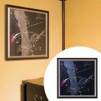 ショッピングクール インテリアアート 西川洋一郎 SHADE OF NIGHT 01 ( アートパネル 壁掛け 壁飾り アート アートデコ ウォールアート 絵画 インテリア )