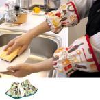 アームカバー 袖カバー キッチンファブリック キッチン用 綿 ( 腕カバー ガーデニング用 腕抜き )