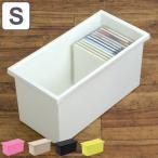 収納ボックス ファボーレヌーヴォ CD・DVDケース ボックスS ( 収納ケース 衣装ケース プラスチック おもちゃ箱 )