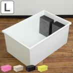 ショッピング 収納ボックス ファボーレヌーヴォ 雑誌ケース ボックスL ( 収納ケース 衣装ケース プラスチック おもちゃ箱 )