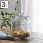 保存容器 ガラスクッキージャー 3リットル 米びつ ストッカー ( 米櫃 ガラス容器 ガラスキャニスター 保存瓶 )