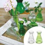 花瓶 ガラス タイニーベース No.1 ( フラワーベース 花瓶 ガラスベース )
