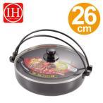 すき焼き鍋 贅の極み ふっ素加工 IH対応 ガラス蓋付 26cm ( すきやき鍋 )