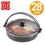 すき焼き鍋 贅の極み ふっ素加工 IH対応 ガラス蓋付 28cm ( すきやき鍋 )