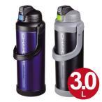 スポーツジャグ 水筒 チャージャー ダブルステンレス 3リットル 大容量 ( 直飲み 保冷 スポーツボトル ステンレスボトル 3L )