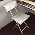 ショッピングused 折りたたみチェア 椅子 CHROME 天然木 スチールフレーム 座面高45.5cm ( チェア チェアー 折りたたみチェアー 折りたたみ椅子 )