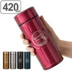 水筒 マグボトル コーヒーボトル QAHWA カフア 420ml 直飲み スリム ステンレス製 テフロン加工 ( ステンレスボトル 保冷 保温 )