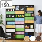 収納の高さを1cm間隔で調節できる!部屋が広く使える薄型タイプ